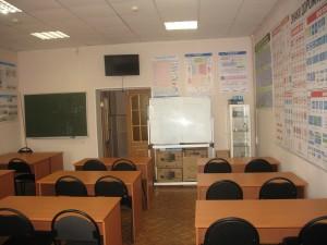 4 кабинет